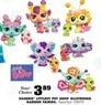 Blain's Farm and Fleet Hasbro Littlest Pet Shop Glistening Garden Fairies