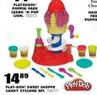 Blain's Farm and Fleet Play-Doh Sweet Shoppe Candy Cyclone Set