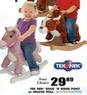 Blain's Farm and Fleet Tek Nek Rock 'N Rider Deluxe Bull