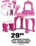 Blain's Farm and Fleet American Plastic Toys Deluxe Vanity with Accessories