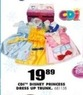 Blain's Farm and Fleet CDI Disney Princess Dress Up Trunk