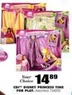 Blain's Farm and Fleet Assorted CDI Disney Princess Time for Play