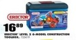 Blain's Farm and Fleet Erector Level 2 6-Model Construction Toolbox