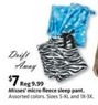 AAFES Drift Away Misses' Micro Fleece Sleep Pants - Assorted Colors