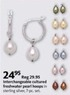 AAFES Interchangable Cultured Freshwater Pearl Hoops 7 Piece Set