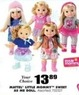 Blain's Farm and Fleet Assorted Mattel Little Mommy Sweet As Me Doll
