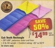 Gander Mountain Cub Youth Rectangle Sleeping Bag