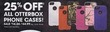 Radio Shack All Otterbox Phone Cases