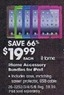 Radio Shack iHome Accessory Bundles for iPad (Case, Screen Protector, USB)
