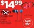 Sports Authority Skullcandy Ink'd Earbuds