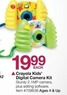BJs Toy Catalog Crayola Kids' Digital Camera