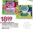 BJs Toy Catalog LeapFrog My Own Leaptop