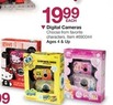 BJs Toy Catalog Digital Cameras (Various Characters)