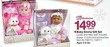 BJs Toy Catalog Baby Emma Gift Sets