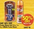 Family Dollar Fusion Shave Gel w/ Gillette Fusion Razor Purchase