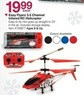 BJs Toy Catalog Easy Flyerz 3.5 Channel Infared RC Helicopter
