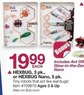 BJs Toy Catalog Hexbug 3 pack