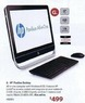 Sam's Club HP All-in-One Pavilion Desktop