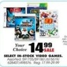 Blain's Farm and Fleet 90 Great Games Party Pack (Wii)