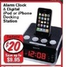 Fred's Alarm Clock & Digital iPod or iPhone Docking Station
