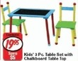 Fred's Kid's 3 Piece Table Set w/ Chalkboard Top