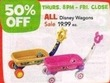 Toys R Us All Disney Wagons