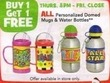 Toys R Us All Personalized Domed Water Bottles