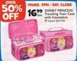 Toys R Us Disney Princess Deluxe Cosmetics and Accessories Set