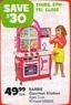 Toys R Us Barbie Gourmet Kitchen