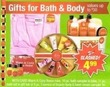 CVS Pharmacy 11 Piece Bath Set in Gift Tub w/ CVS Card