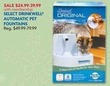 PetSmart Select Drinkwell Automatic Pet Fountains w/ PetPerks Card