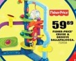 Blain's Farm and Fleet Fisher-Price Cruise & Groove Ballapalooza