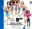 Blain's Farm and Fleet Assorted Matel Barbie Fashionista Doll