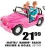 Blain's Farm and Fleet Mattel Barbie Beach Cruiser and Dolls
