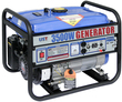 PepBoys 3500 Watt Generator After Rebate