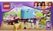 Target Toy Book LEGO Friends Emma's Horse Trailer