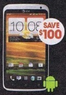 Radio Shack Droid HTC One X w/ 2 Yr. Contract