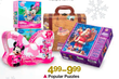 BJs Toy Catalog Popular Puzzles
