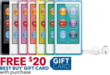 Best Buy Apple iPod Nano 16GB + Free $20 Gift Card