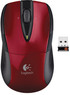 Office Max Logitech M525 Wireless Mouse Red