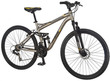 "Walmart Mongoose 29"" Ledge 3.1 Bike"