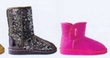 JCPenney Arizona Juniors' Boots