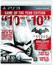 Meijer Batman: Arkham City (PS3)