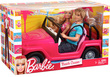 Meijer Barbie & Ken Beach Cruiser w/ 2 Dolls