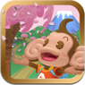 App Store Super Monkey Ball 2: Sakura Edition (Universal)
