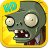 App Store Plants vs. Zombies HD (iPad)