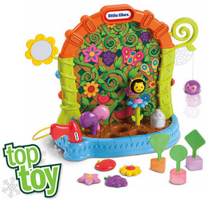 Little Tykes Activity Garden - Water and Grow