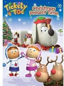 Tickety Toc: Christmas Present Time DVD