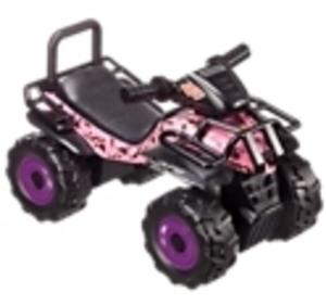 Bass Pro Shops Camo Utility ATV